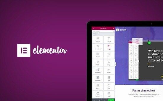 Какво е Elementor